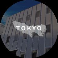 東京センター